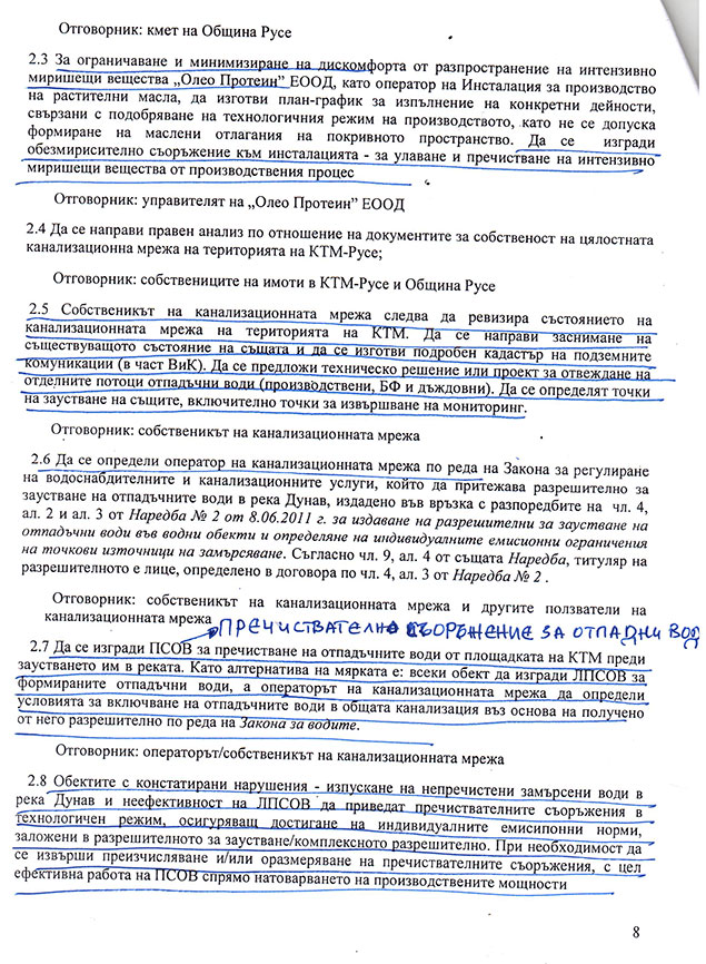 doklad-ktm-8