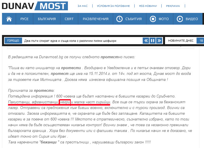 dunav_most