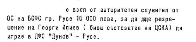 georgi_iliev-v-dunav