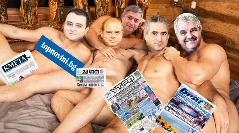 Медиите в Русе: Клети смокинови листа на местната власт
