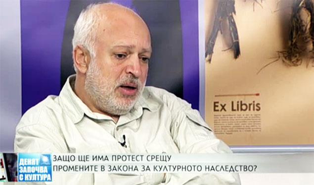 "Проф. Минеков: ""Има ли господин Рашидов досие в ДС?"""