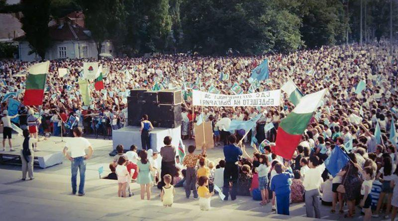 Сътрудници на ДС оглавиха СДС в Русе преди 30 години